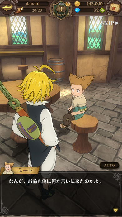 七つの大罪 光と闇の交戦 : グラクロ screenshot1