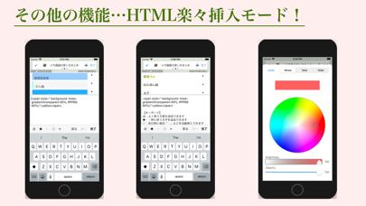 Bメモ  文字数表示 メモ/HTML/ToDoリスト/単語帳のおすすめ画像2