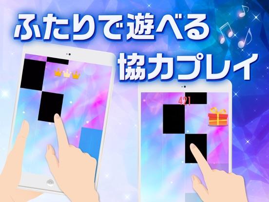 ピアノタイル ステージ:ピアノタイル2 正式日本版のおすすめ画像4