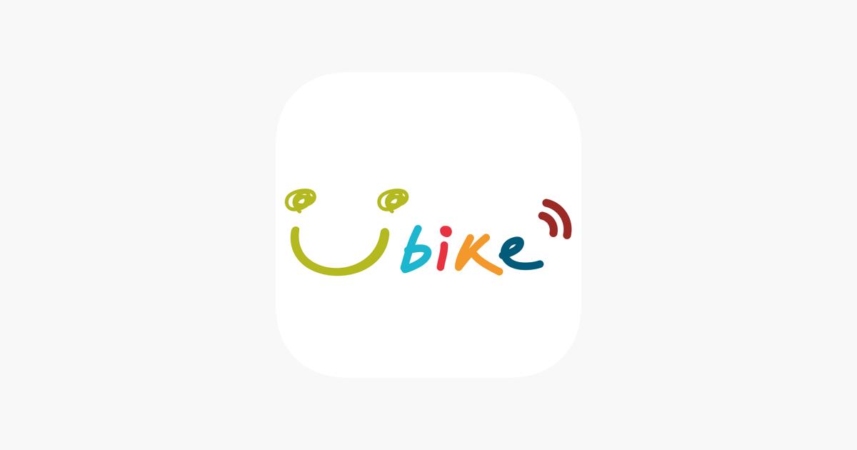 YouBike 公共自行車