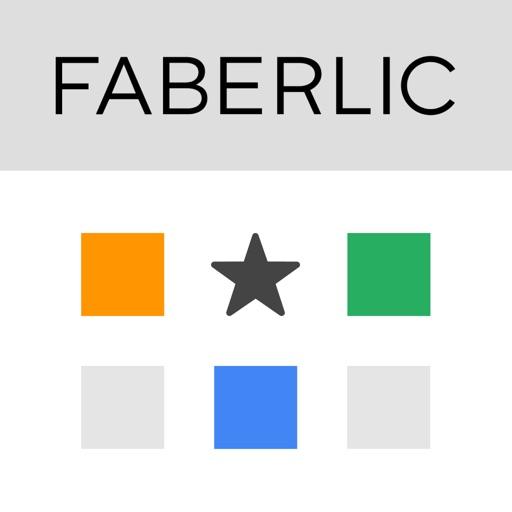 Faberlic Календарь
