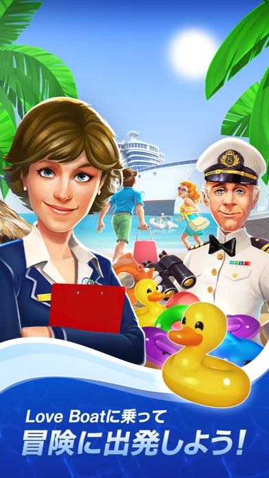 The Love Boat:クルーズでパズル!紹介画像3