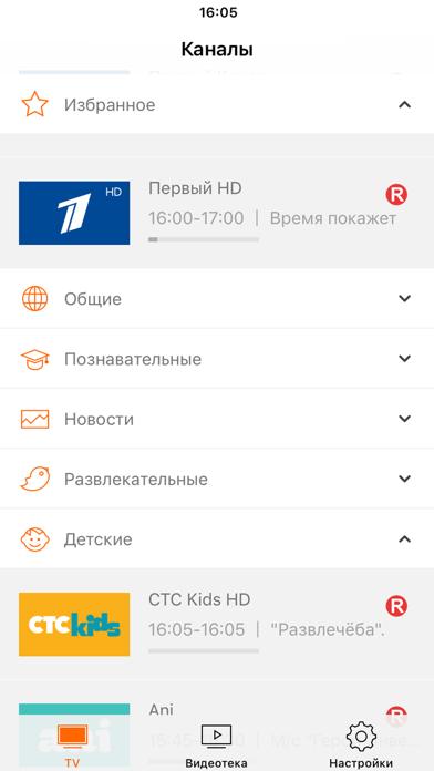 Kartina TV Screenshot