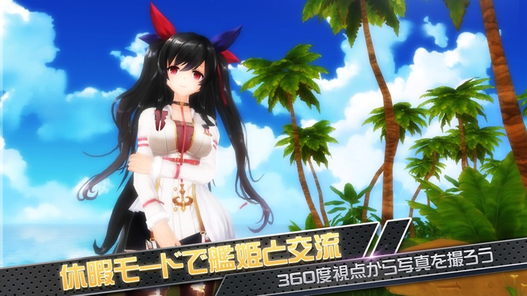 アビス・ホライズン screenshot-3