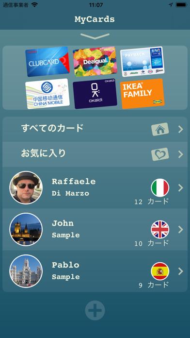 プロのカード - 財布 ScreenShot0