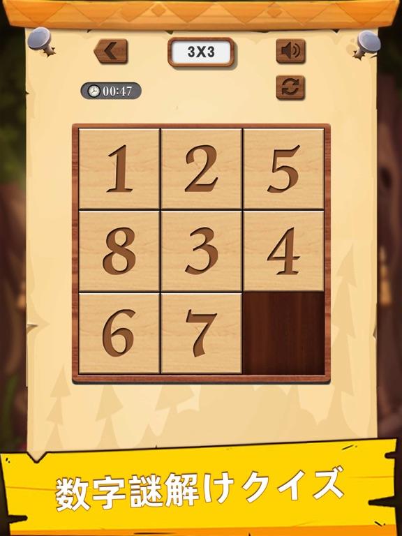 ナンバーパズル - 数字ジグソーパズルゲーム 人気のおすすめ画像5
