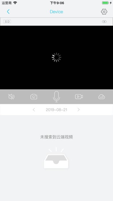 i-Cam+ screenshot 5