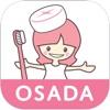 オサダ ポータル アプリ