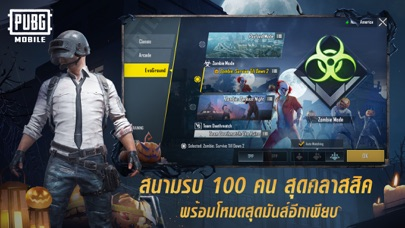 Screenshot for PUBG MOBILE in Thailand App Store