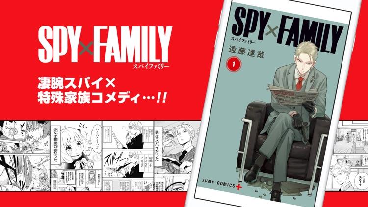 少年ジャンプ+ 人気漫画が読める雑誌アプリ screenshot-5