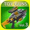 おもちゃの武器シミュレータ VOL 3