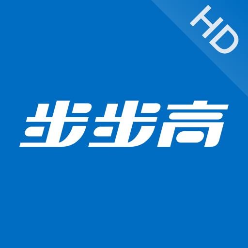 步步高乐问 HD