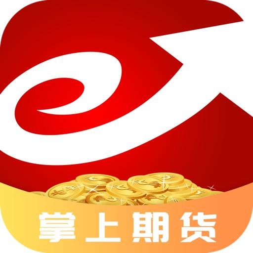掌上期货-贵金属原油黄金软件