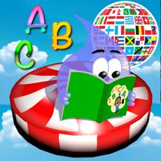 Buchstaben Puzzle Pro