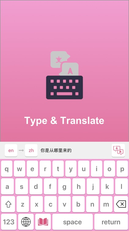 Type - Translate Keyboard App screenshot-0