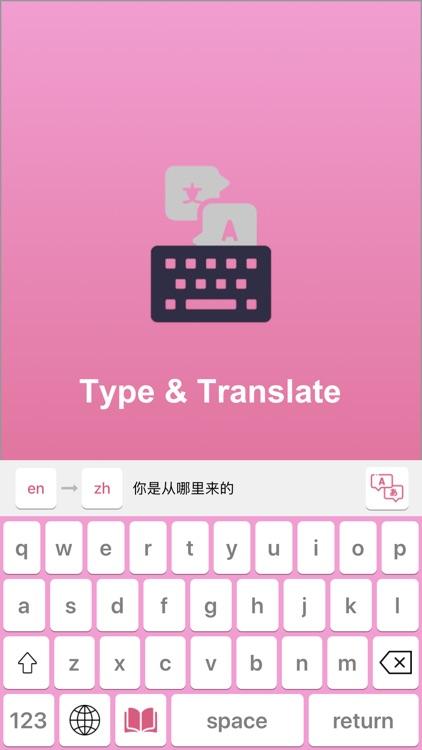 Type - Translate Keyboard App