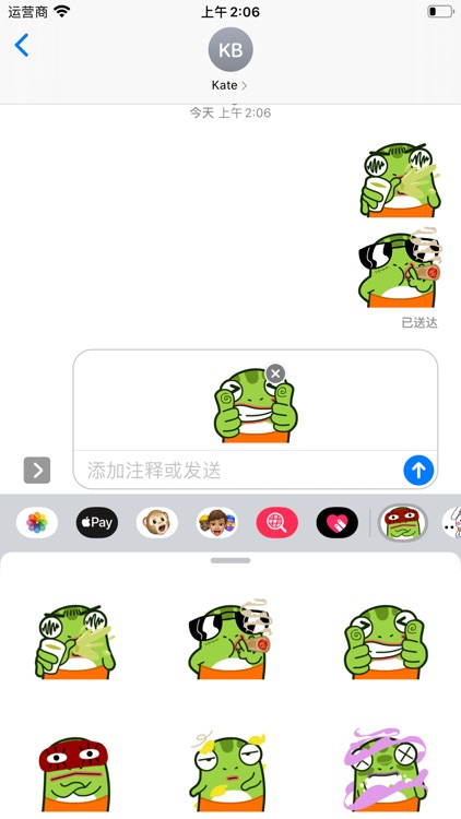 Darren Darren Stickers screenshot-0