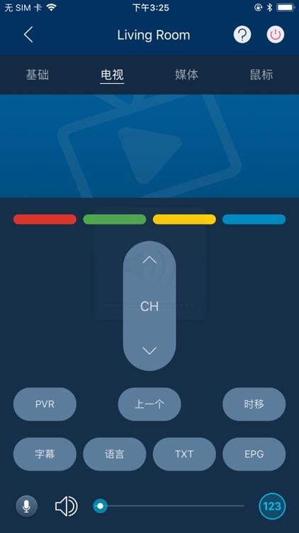RemoteNOW by Hisense