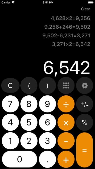 Fang Calculator+ screenshot #2