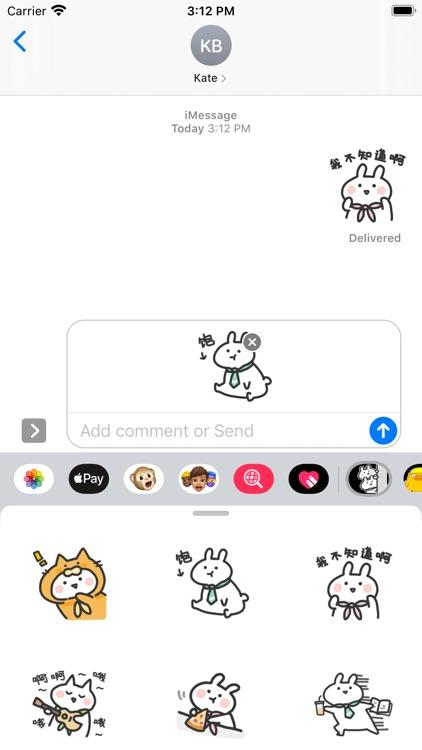 两斤兔和两米兔 screenshot-3