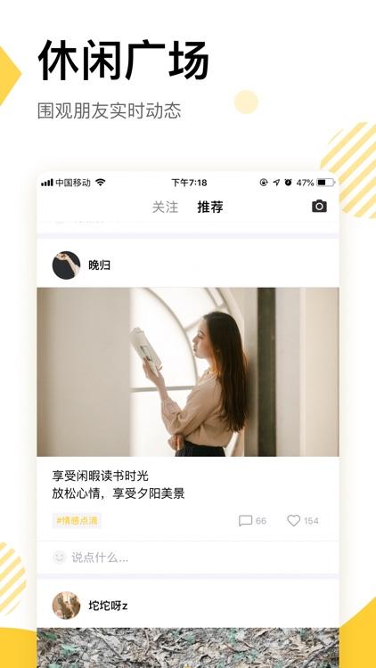 233广场 screenshot-3