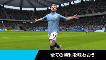 FIFAサッカーのおすすめ画像5