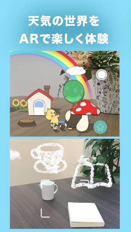 お天気JAPAN screenshot-3
