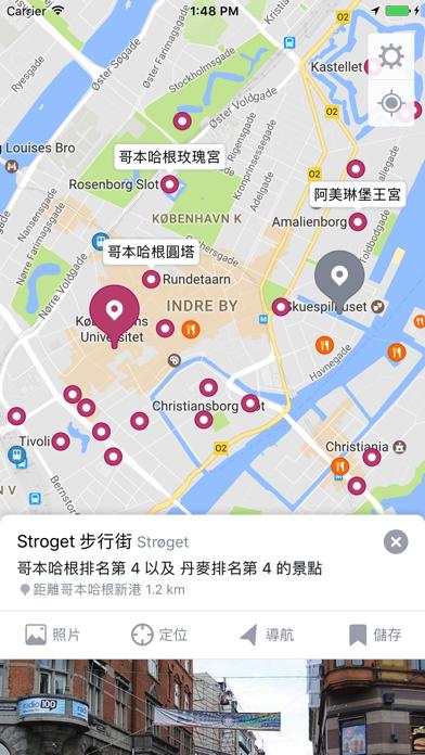 背包地圖:背包客棧旅遊景點地圖のおすすめ画像5