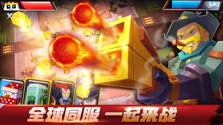 战就战-卡牌策略竞技对战手游 screenshot-3