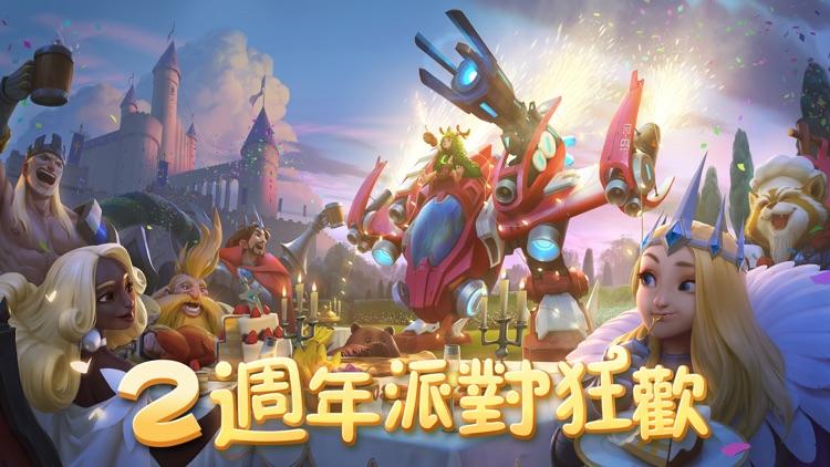 劍與家園: 龍牙遠征 screenshot-0