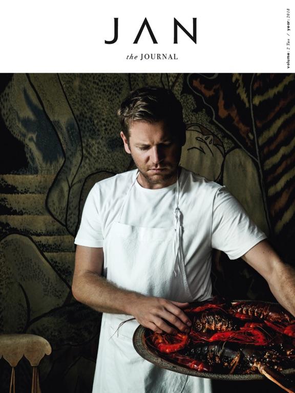 JAN the Journal screenshot #1