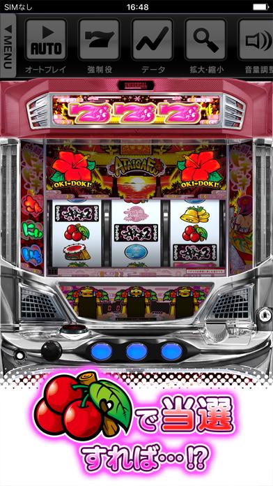 沖ドキ!2-30 screenshot1