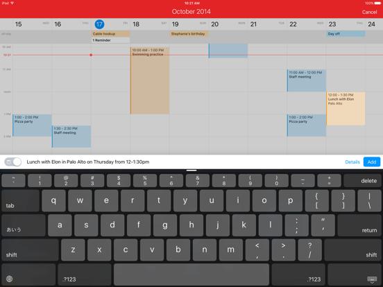 Fantastical 2 for iPad Screenshots