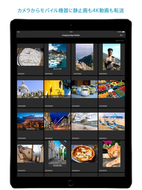 Imaging Edge Mobileのおすすめ画像1