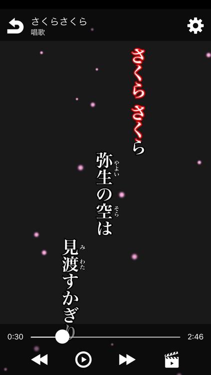 歌っちゃ王 カラオケアプリ