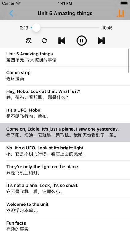 初中英语七年级上下册译林版 screenshot-4