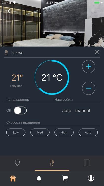Loftec Smart Home screenshot-3