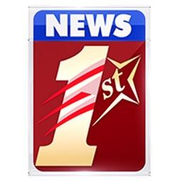 Newsfirst Live Kannada