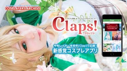 Claps!のおすすめ画像1