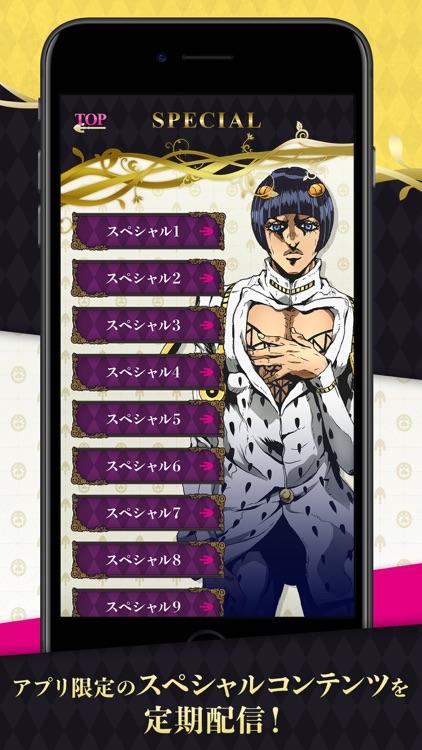 TVアニメ「ジョジョの奇妙な冒険 黄金の風」公式アプリ screenshot-4