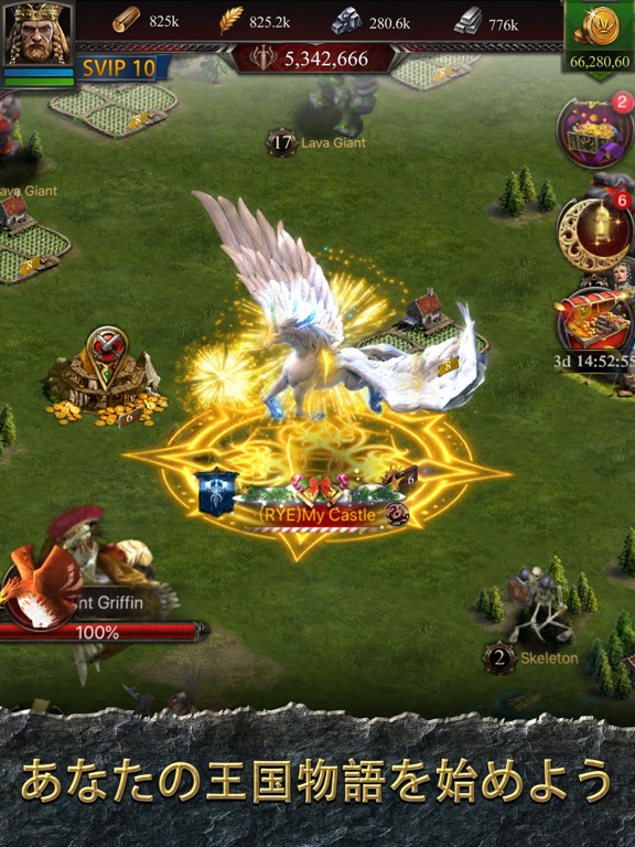 クラッシュ オブ キングス-「城育成シミュレーションRPG」のおすすめ画像2