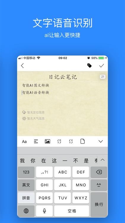 拾忆日记-日记本·笔记本·记事本
