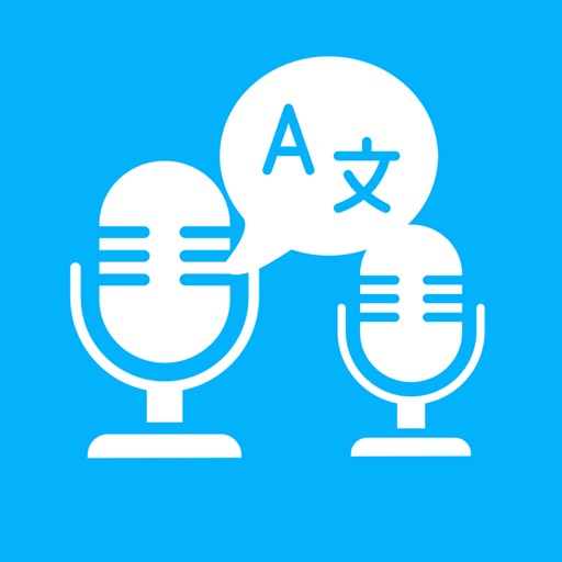 Voice to Voice Translator iOS App
