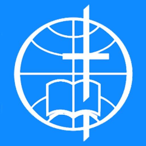 Gloria Christian School
