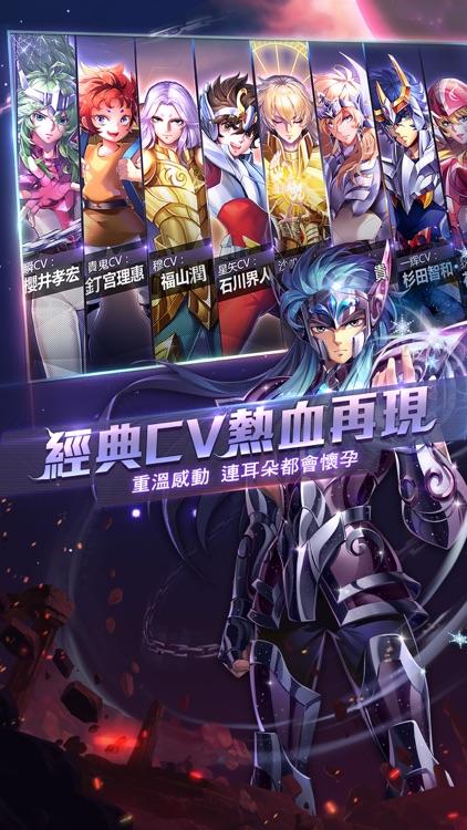 聖鬥士星矢:覺醒 screenshot-5