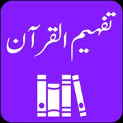 AppStore - iOS App of today   app.of.today