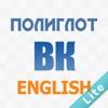 Grammar Exercise for Beginners