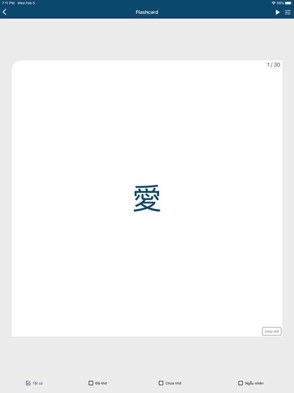 Học tiếng Nhật Shinkanzen screenshot 12