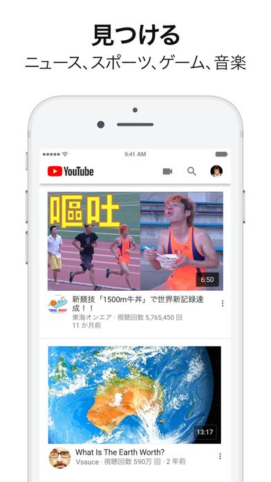 YouTube ScreenShot1