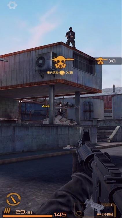 据点反击 screenshot-2